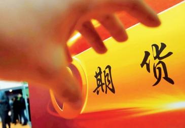 国内期货十大逼仓事件之三:郑州交易所2003年硬麦309事件