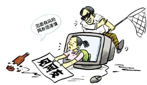 15岁女孩带闺蜜见网友 半路被警察拦回