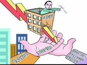 使用个人住房公积金(组合)贷款购买自有住房,支付首付款后可提取父母公积金。  租房。用公积金支付配租或政府招租补贴的经济租赁房房租;  用公积金支付市场租房房租。
