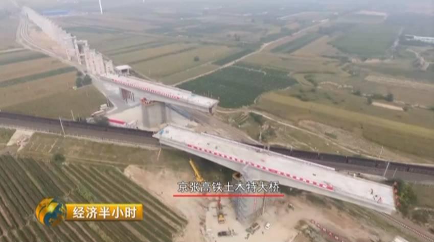 中国大桥空中旋转 桥的转体角度31度