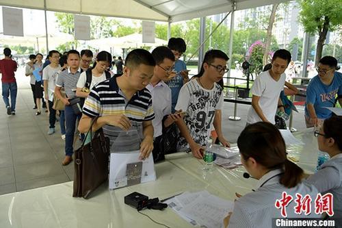 各地人才争夺战再升级:武汉毕业生购房打八折