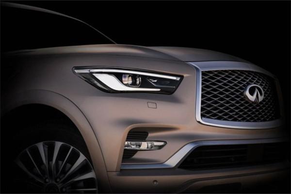 英菲尼迪发布全新QX80预告图 迪拜车展正式发布