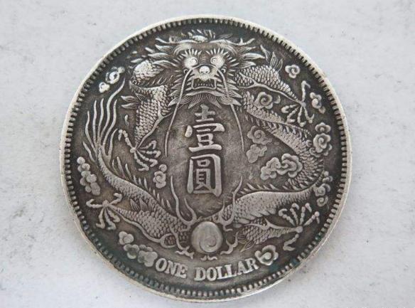 大清银币这样的价值买家们要不淡定了