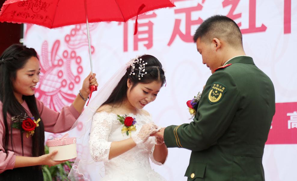 婚礼跨越2000公里 只为嫁你