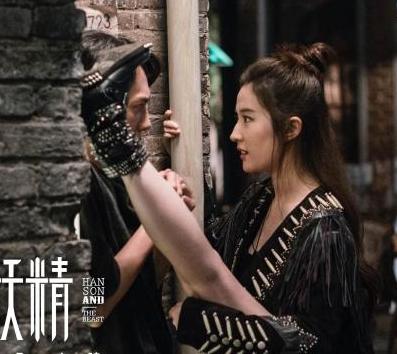 刘亦菲腿咚冯绍峰 《二代妖精》12月29日上映