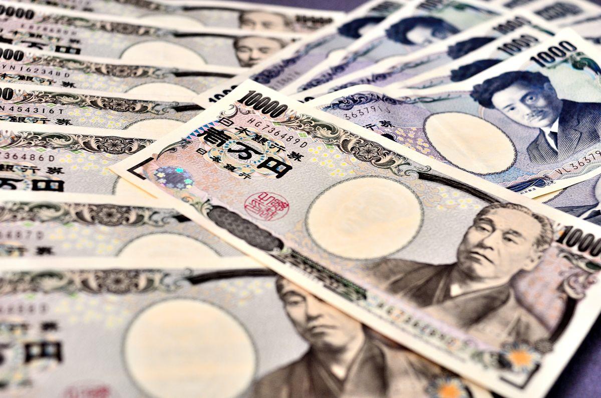 日元汇率恐出现大波动?