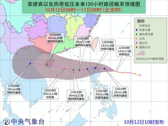 20号台风将生成 粤东和珠三角将有大雨