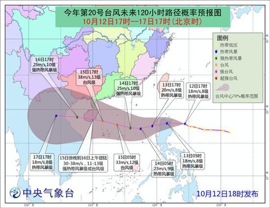 2017台风最新消息:20号台风将生成 将移入南海东部海面