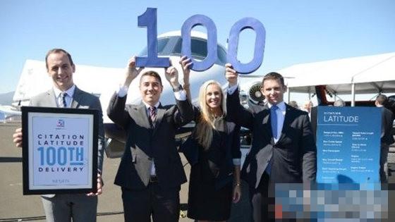 德事隆航空将交付第100架赛斯纳奖状纬度中型私人飞机