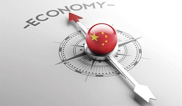 中国GDP惊人增长?IMF四连调中国增速