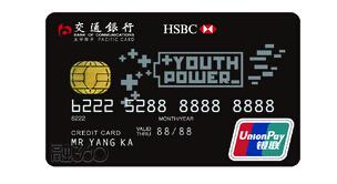 2017下半年 这5张信用卡最易申请~