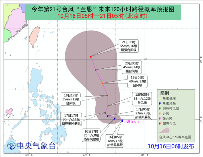 台风实时路径系统:第21号台风形成 最强可达强台风级