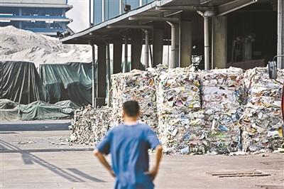 废纸涨价潮持续:废纸回收价格高过废铁