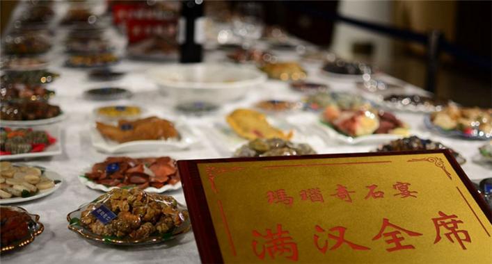 价值600万玛瑙宝石宴亮相昌乐宝石节 网友:只有土豪才吃得起