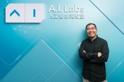 阿里达摩院进展神速 前微软与谷歌人工智能专家加入