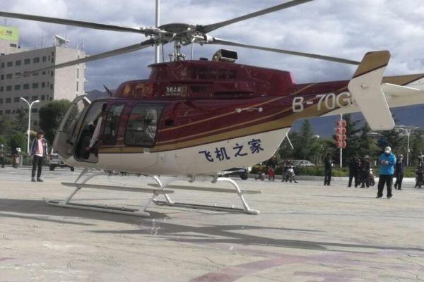 贝尔407私人直升机首次于西藏开启高海拔飞行