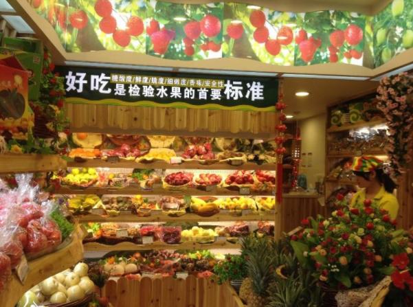 水果连锁企业为什么中国能够风生水起?