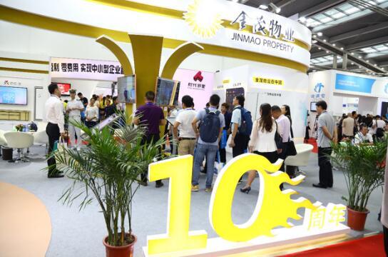 金茂物业亮相首届国际物业管理产业博览会,三大亮点引关注