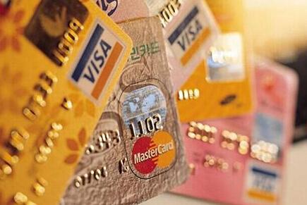 信用卡到期换卡