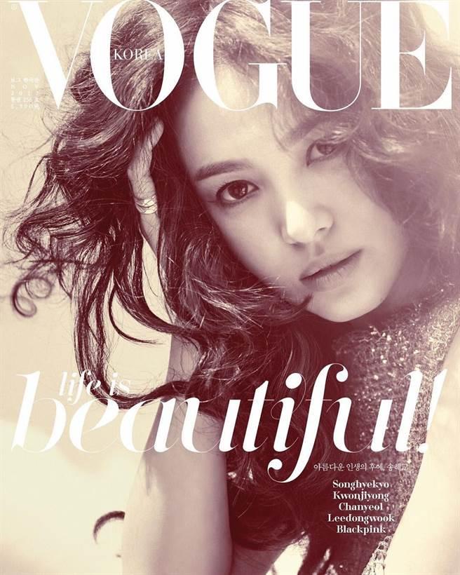 双宋婚礼在即 宋慧乔携手香奈儿高级珠宝登上Vogue11月封面