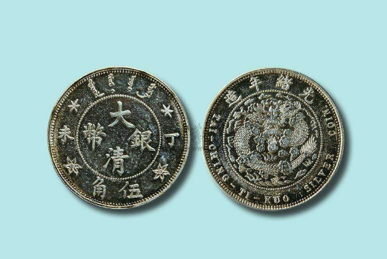 大清银币版本不同价值也天差地别