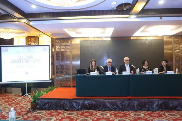 国家发展改革委价监局与欧盟竞争总司联合举办中欧竞争周秋季研讨会