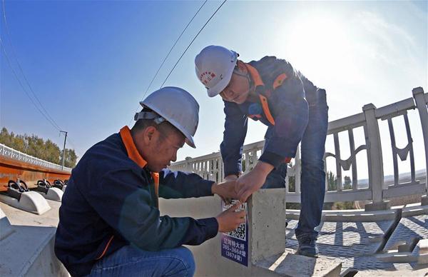 高铁桥面工程有二维码 可以有效监控桥面工程建设质量