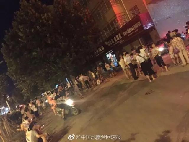 临汾地震最新消息:房屋地震保险投保多少钱?