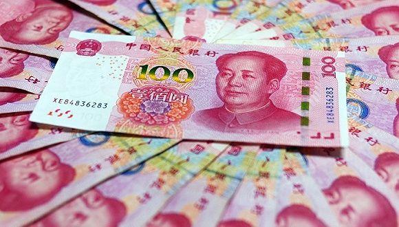 人民币对美元汇率又调贬