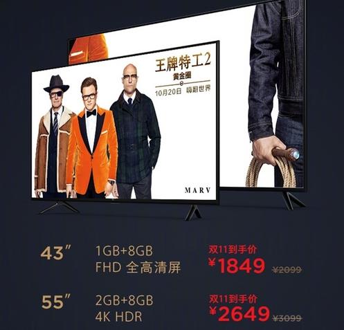 小米发布电视新品4C 机身最薄处仅为1cm边框仅为0.9cm