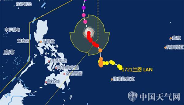 2017台风最新消息:台风兰恩预计最强可达17级 国家防总对台风兰恩防御工作作出安排部署