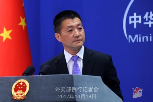 中方回应美国务卿涉华演讲 中国决不会以牺牲别国利益为代价发展自己