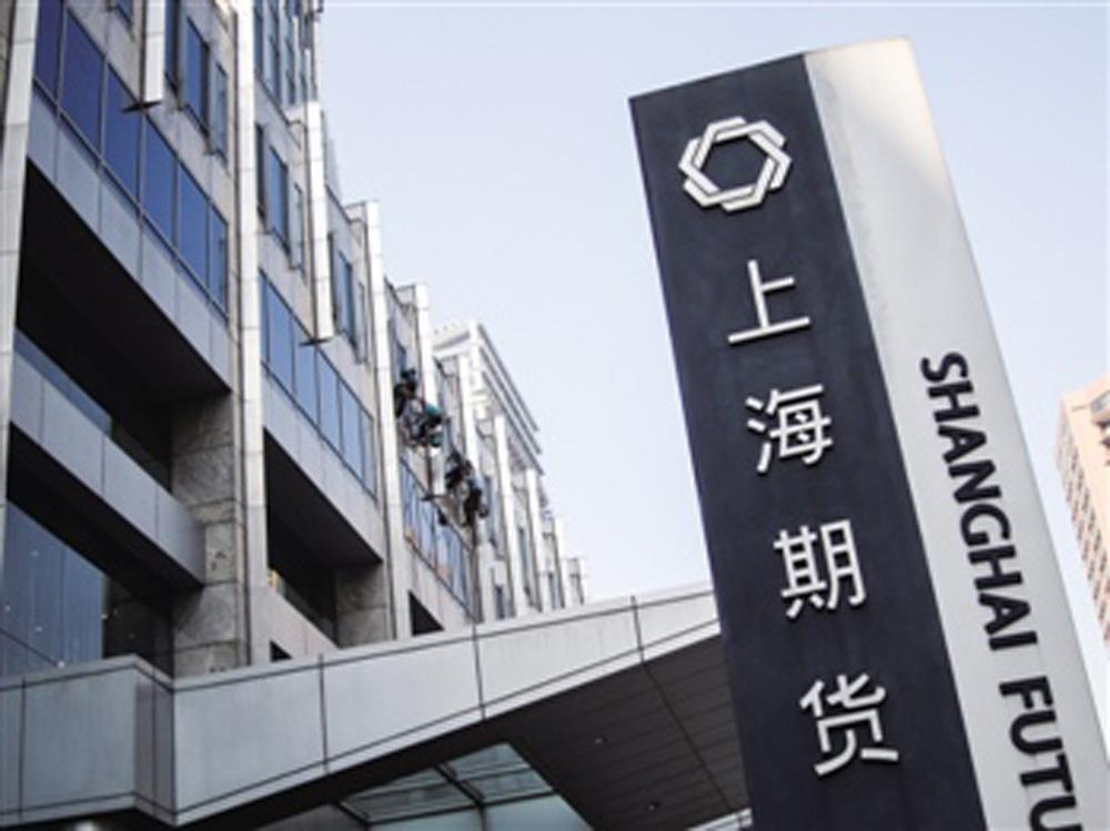上海期货交易所10月20日期货交易综述