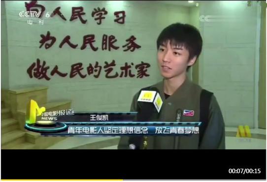 王俊凯被央视采访:不忘初心努力去学习