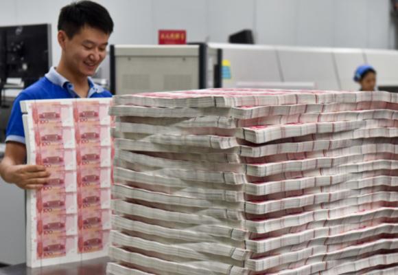 离岸人民币(CNH)兑美元四天来首次上涨