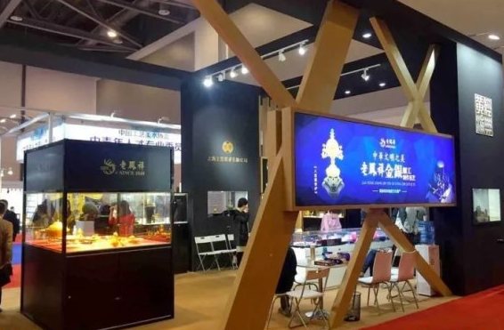 老凤祥珠宝精品惊艳亮相第十八届中国工艺美术大师作品博览会