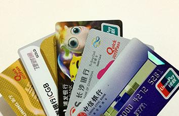 哪个银行的ETC信用卡最好?
