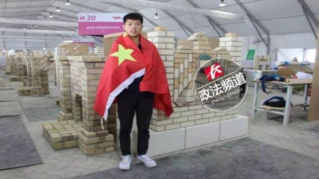 男生靠砌砖捧金牌 传承工匠精神专注中国制造