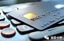 申请招行信用卡附属卡需要什么材料?