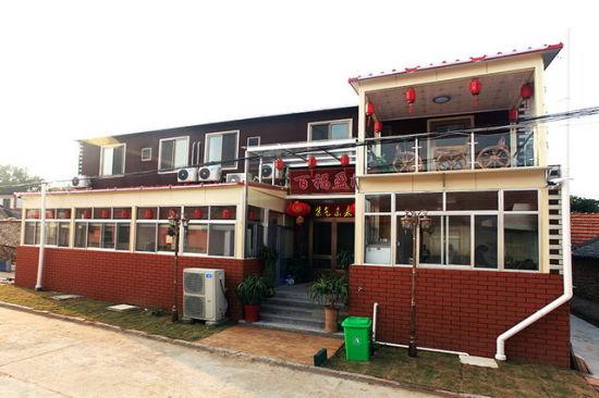 长岛旅游住宿攻略 小葵之家是最好的选择