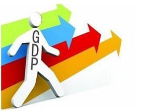20省份前三季度GDP增速 京津冀经济结构持续转型升级