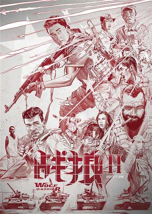 战狼2票房56.8亿收官 首部跻身全球票房Top100的中国电影