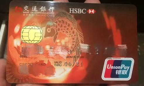鲤鱼跳龙门之后,一头撞在金属芯片上,可以说是对这张信用卡非常恰当的描述了。喜庆的颜色似乎非常想讨好信用卡用户,但图案设计还是有点缺乏诚意...不过呢,这张卡已经绝版了,还是挺有收藏价值的。