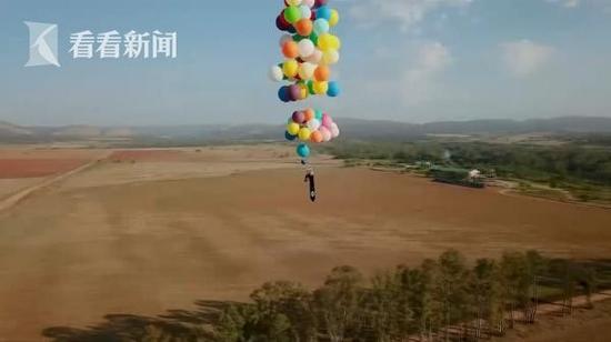 男子借百只气球上演真人版飞屋环游记 还是很勇敢的竟飞越24公里