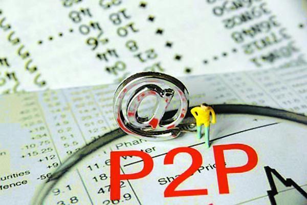 p2p理财中的短期和长期应该怎么选择?
