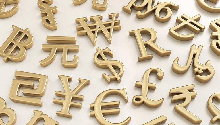 最不值钱的货币-金投外汇网