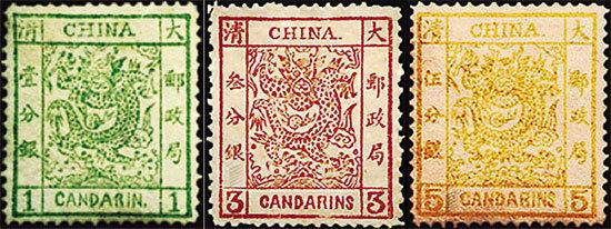 中国最贵的邮票前十名