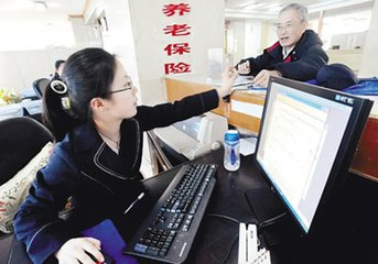 上海个体户怎么交社保