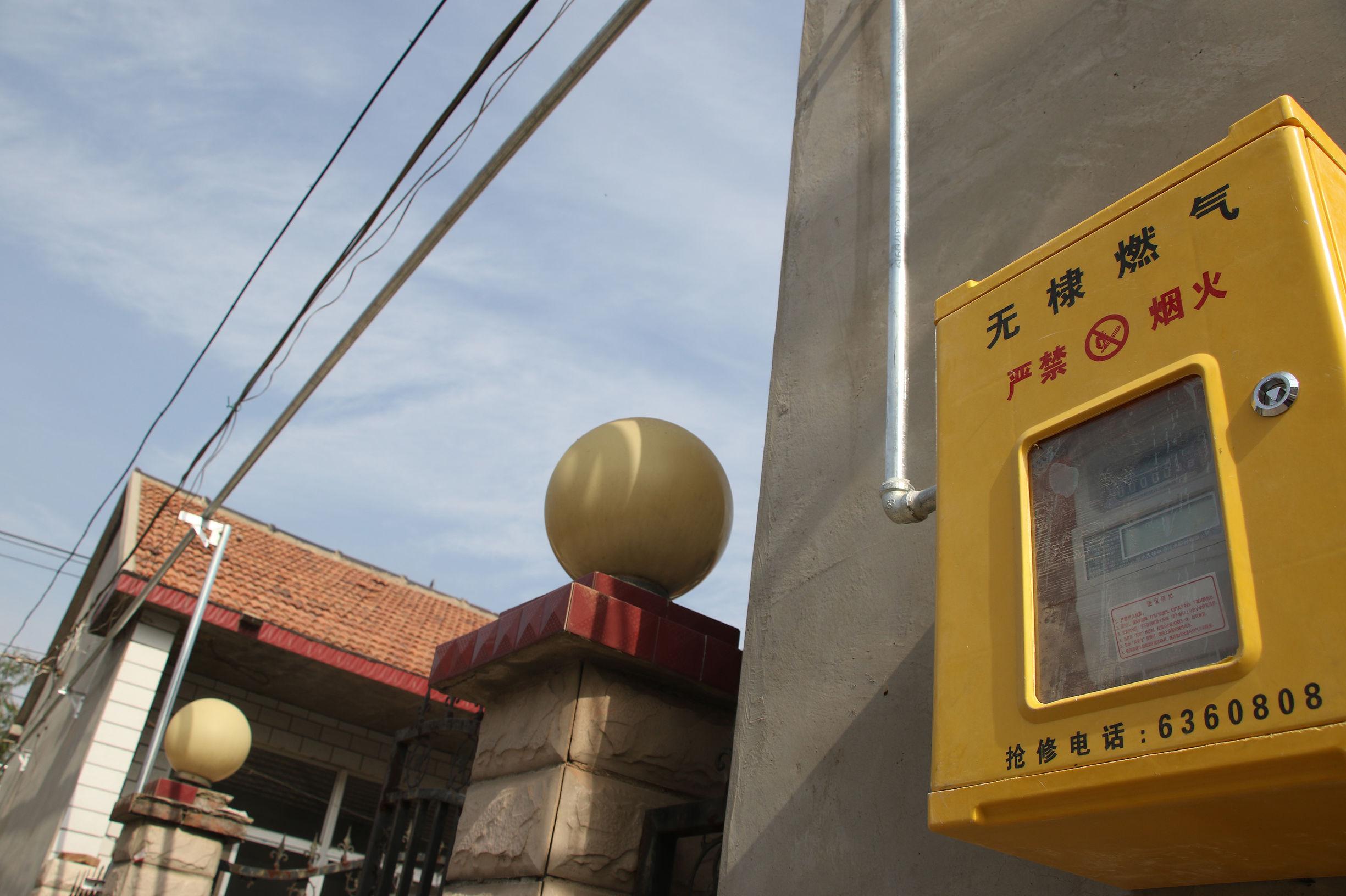 """鲁北农村实施""""煤改气""""每立方米补贴1元"""
