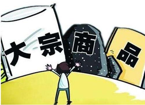 """大商所成功举办""""钢铁企业基差点价及场外期权""""培训"""